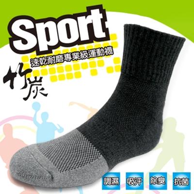 Amiss機能感 竹炭萊卡速乾耐磨專業級sport系列運動襪-1/2長襪6入組