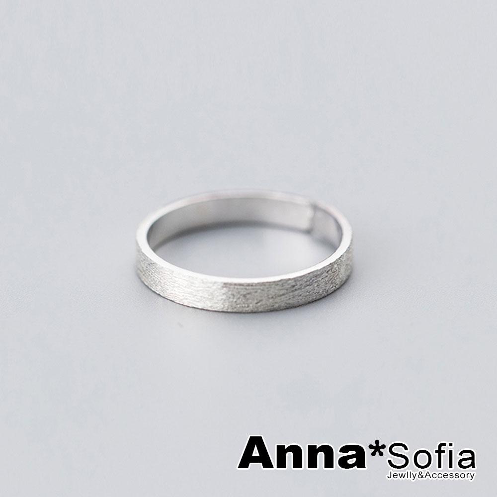 【3件5折】AnnaSofia 銀軌拉絲感 925純銀開口戒指(銀系)