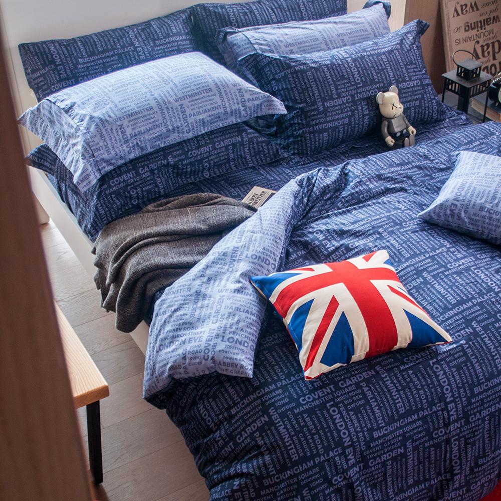 OLIVIA  印象倫敦  特大雙人床包被套四件組