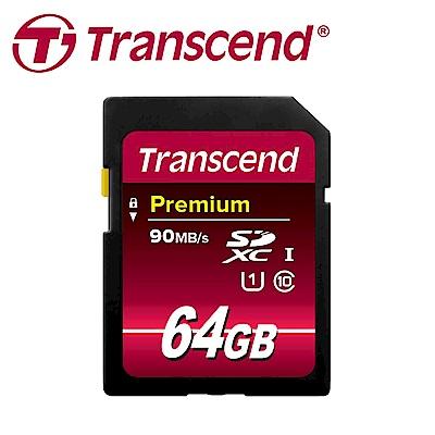 創見 64GB SDXC Class 10 UHS-I 記憶卡