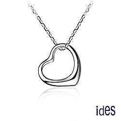 ides愛蒂思 設計款情人禮心型925純銀項鍊/愛心