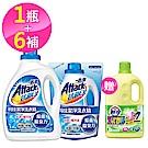 一匙靈 ATTACK 抗菌EX科技潔淨洗衣精1+6件組(加碼送新奇漂白水2000ml)
