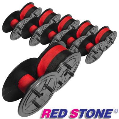 RED STONE for 紅黑圓盤 收銀機/記錄器 色帶(<b>1</b>組6入)黑色&紅色