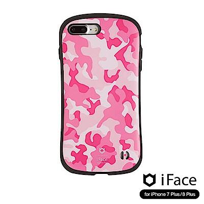 iFace iPhone8/8+ 雙素材吸震抗衝擊手機殼(潮流迷彩)-粉紅