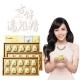 侯佩岑代言 古傳滴雞精x3盒(10瓶 盒) product thumbnail 1