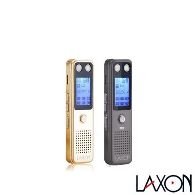 LAXON數位智能錄音筆16GB DVR-A900