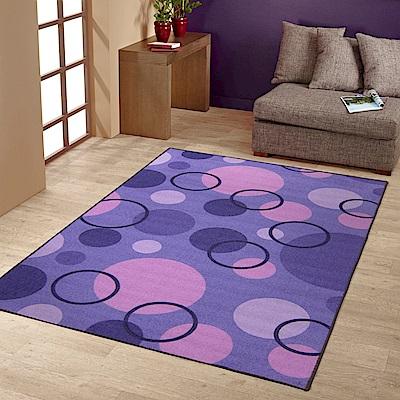 范登伯格 - 朝暘 進口地毯-炫彩紫 (小款-100 x 150cm)