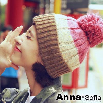AnnaSofia 三層色彩線混織 2ways球球毛線毛帽(桃米咖系)