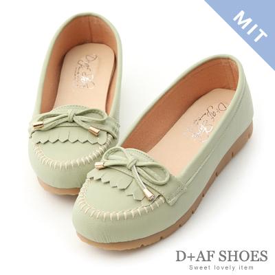 D+AF 自在漫步.MIT流蘇造型樂福健走鞋*綠