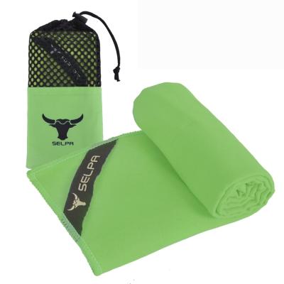 韓國SELPA 科技吸水戶外速乾毛巾 綠色