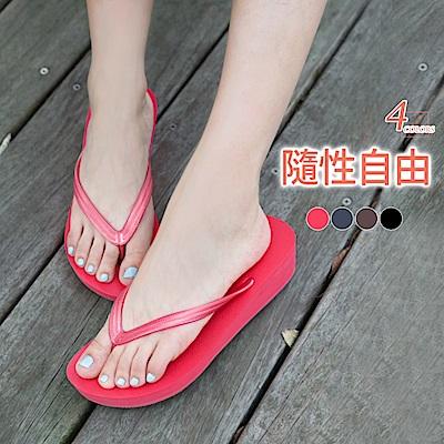 厚底造型舒適人字夾腳拖鞋.4色-OB大尺碼