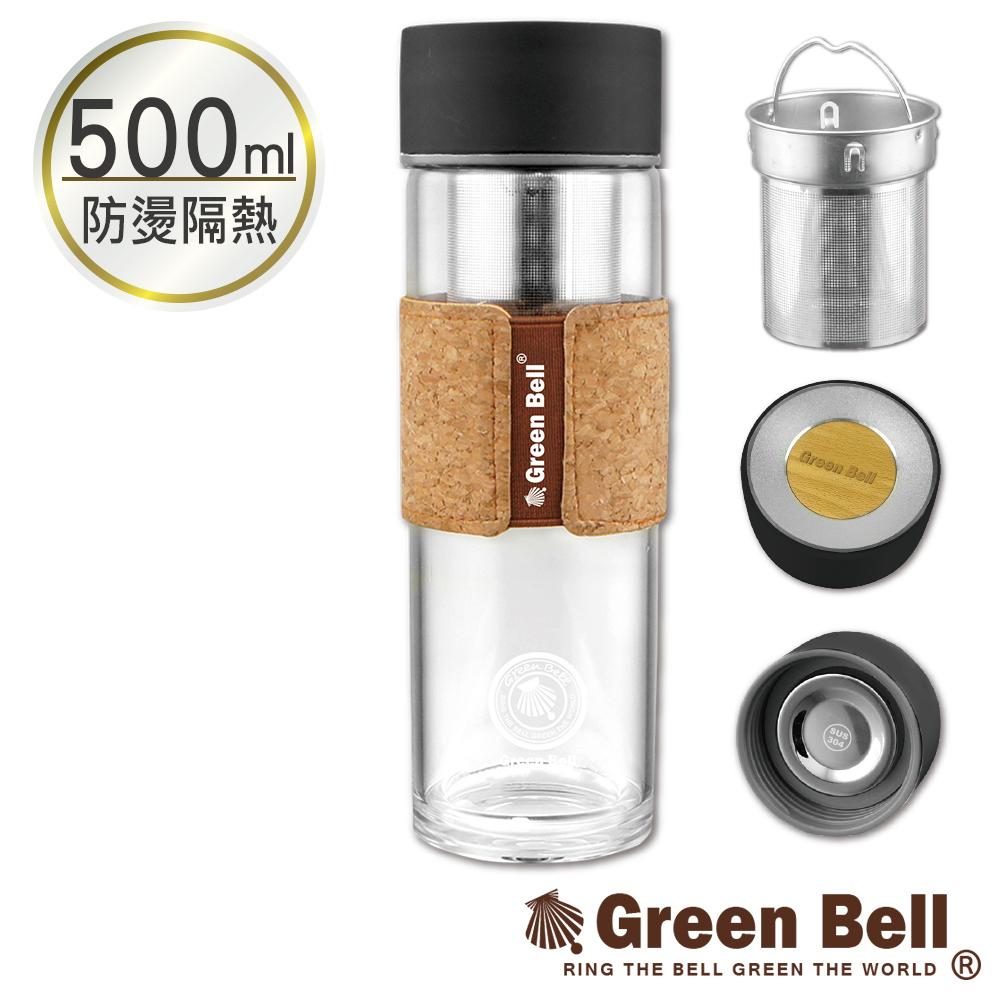 GREEN BELL綠貝文青風輕旅玻璃杯500ml-黑