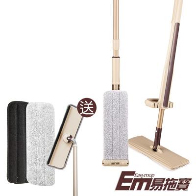 EM易拖寶360度免沾手可站立乾濕平板拖把(1拖2布加大升級版)+贈刮窗器