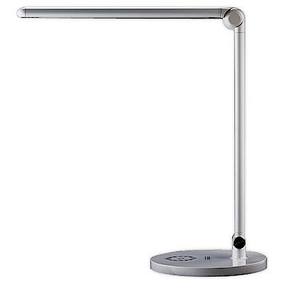anbao安寶滑軌式LED護眼檯燈(銀) AB-7211