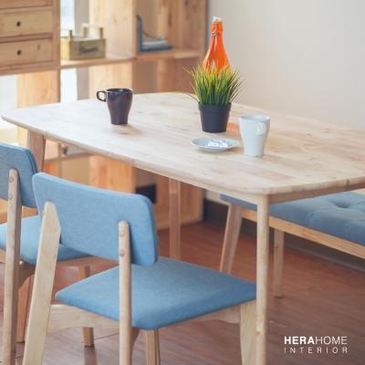 HERA Home Bezal 清新木作餐桌 135x80x75cm