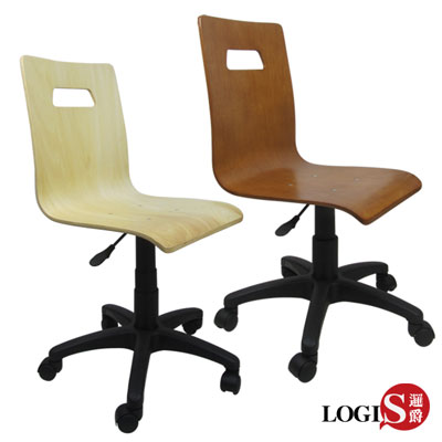 LOGIS-般若禪風曲木事務椅/電腦椅/辦公椅(兩色)