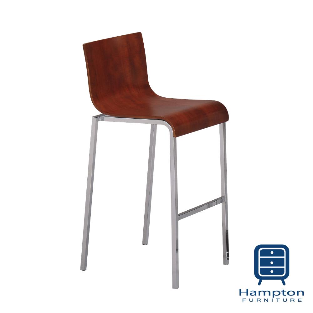 漢妮Hampton愛麗屋北歐閒情高吧椅櫻桃木色(46x52x98cm)