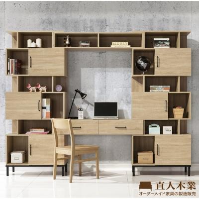 日本直人木業-輕工業風可調整書櫃書桌組(280x40x196cm)