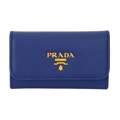 PRADA Saffiano金字浮雕LOGO防刮牛皮鑰匙包 (藍色)