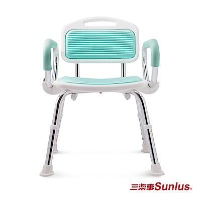 Sunlus 扶手收折軟墊洗澡安全椅