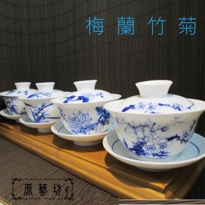 原藝坊青花瓷手繪三才蓋碗茶具套組(竹蘭梅菊)