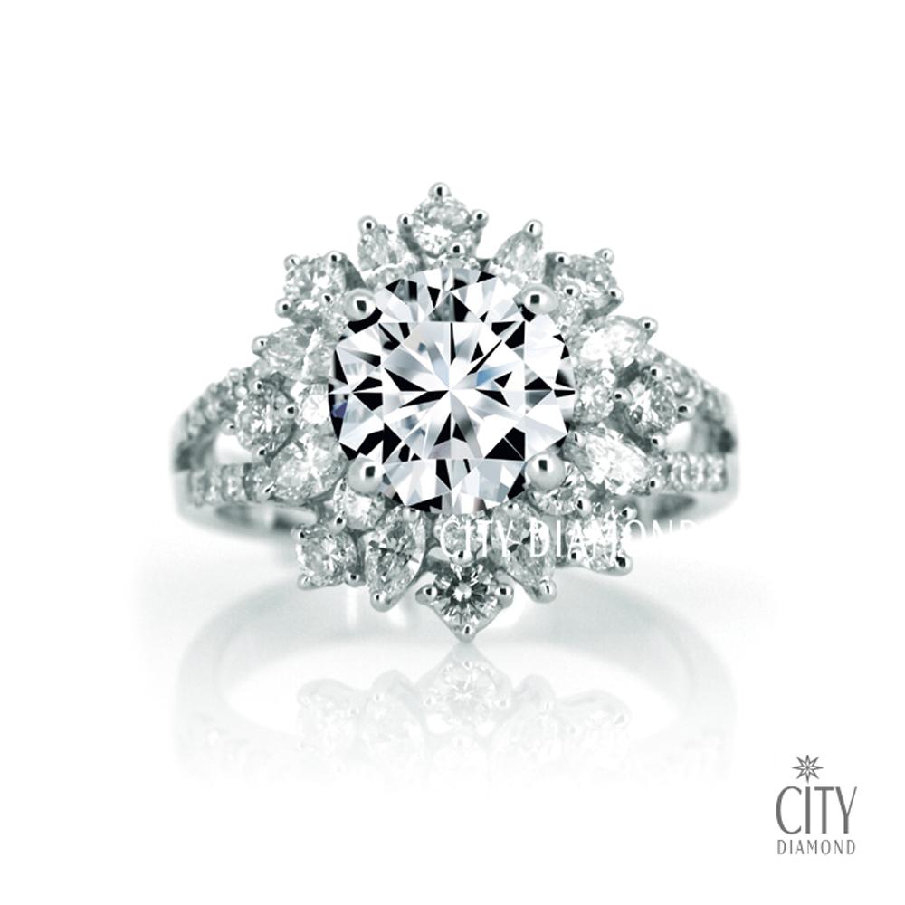 City Diamond『阿依達』2克拉H&A鑽戒