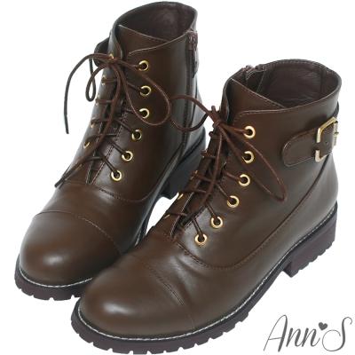 Ann'S個性元素-古銅C釦層次縫線側拉鍊綁帶低跟短靴-深咖