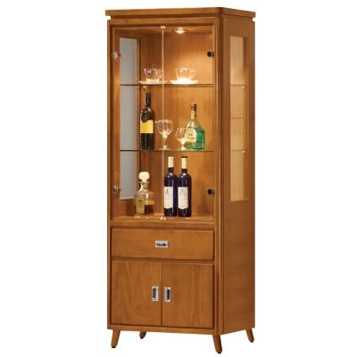 Bernice-安德倫2.3尺實木四門一抽展示櫃/收納櫃-70x39x180cm