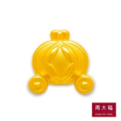 周大福 迪士尼公主系列 仙履奇緣馬車黃金路路通串飾/串珠