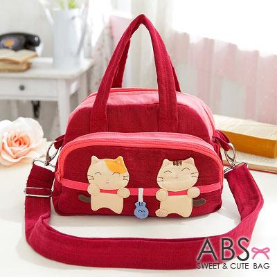 ABS貝斯貓 可愛貓咪拼布 手提斜背兩用小包88-182 - 活力紅