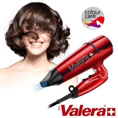 Valera 瑞士原裝-1400W 維力諾水護色吹風機-SL5400T 輕羽量(折疊紅)