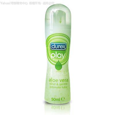 杜雷斯Durex-情趣蘆薈潤滑液