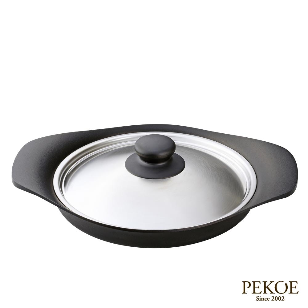 柳宗理 南部鐵器橫紋煎鍋-附不鏽鋼蓋