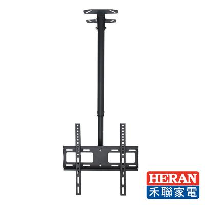 HERAN禾聯 40~65吋 液晶電視 天吊式 壁掛架 WM-C8