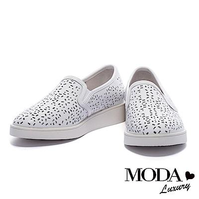 休閒鞋 MODA Luxury 質感鏤空雕花牛皮厚底休閒鞋-白