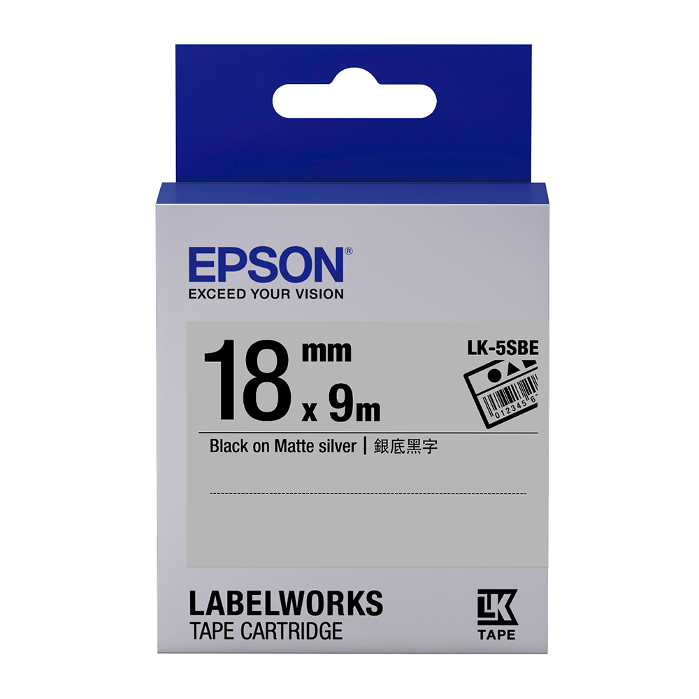 EPSON C53S655415 LK-5SBE資產管理系列銀底黑字標籤帶(寬度18mm)
