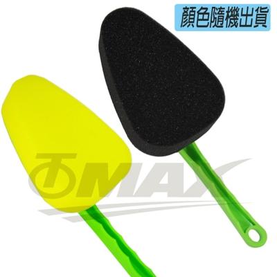 omax-海綿清潔洗車刷-2入