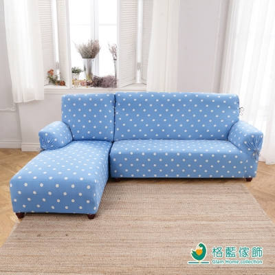 格藍傢飾 新潮流L型彈性沙發套二件式-左-蘇打藍