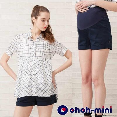 ohoh-mini 孕婦裝 基本款褲口反摺孕婦短褲-3色