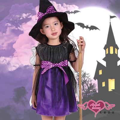 天使霓裳 俏皮小魔女 萬聖節童裝系列(黑紫)