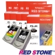 RED STONE for CANON PG-40+CL-41墨水匣(三黑二彩)優惠組 product thumbnail 1