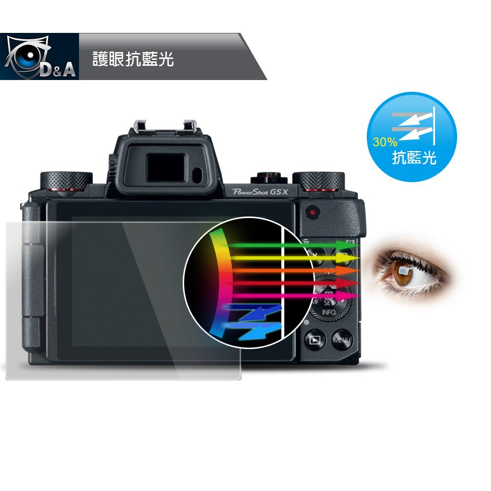 D&A SONY A6300相機專用日本原膜抗藍光9H疏油疏水增豔螢幕貼
