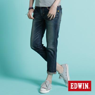 EDWIN 甜美恣意 503BT反摺牛仔褲-女款(中古藍)