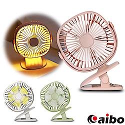 夾式/立式 360度旋轉 USB充電式可調速夜燈風扇(FAN-43
