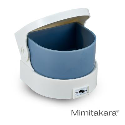 元健大和機械式假牙清潔器(未滅菌) Mimitakara 保潔淨 MT-323