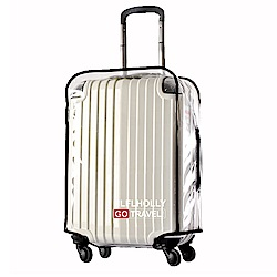 PUSH! 旅遊用品 ABS.PVC全透明行李箱專用防水保護套防塵套箱套24吋新款S39