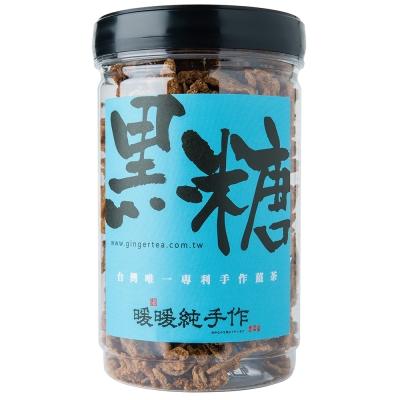暖暖純手作 原味黑糖薑母茶-罐裝(320g)
