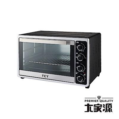大家源 專業雙溫控旋風電烤箱(45L) TCY-3805