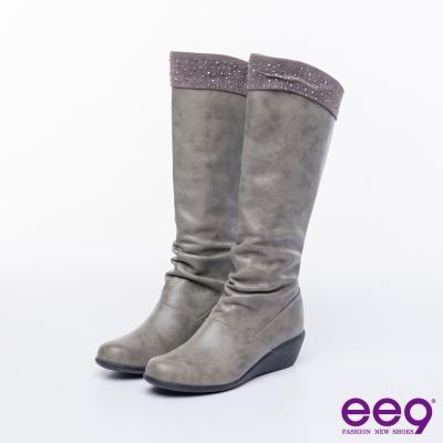 ee9 MIT經典手工~時尚心機自然抓皺星光閃耀水鑽楔型跟長筒靴~灰色