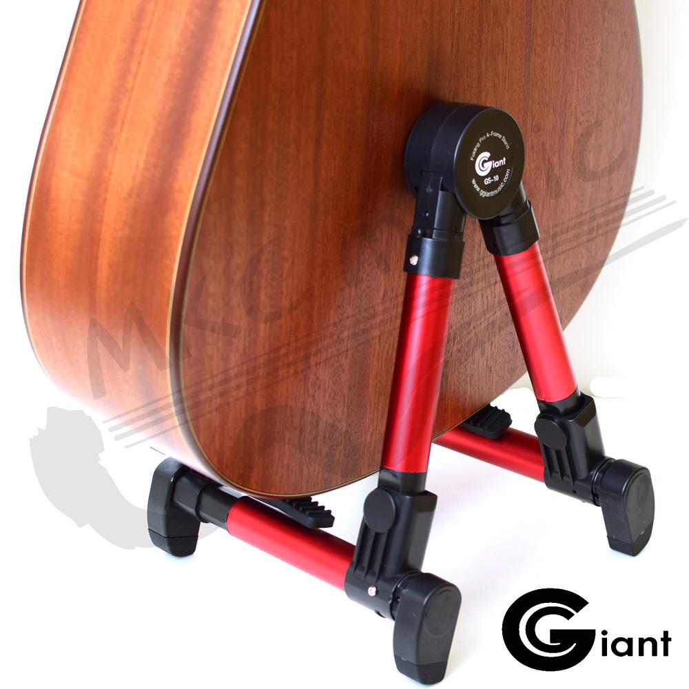 GIANT 鋁合金 多功能可調式 吉他 貝斯 琴架(紅色)